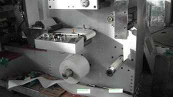 Флексографская машина Flex YH-200 - 3 фотография