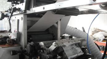 Флексографская машина Flex YH-200 - 5 фотография