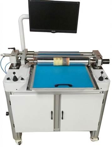 Система наклейки флексографских форм с раскатной системой монтажа FPM-450. Фотография 1