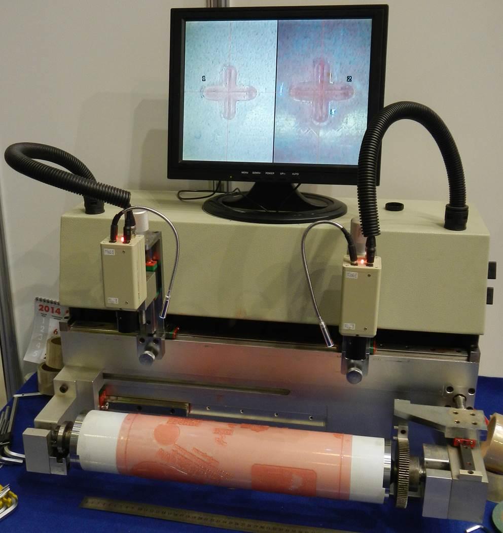 Описание системы наклейки флексографских форм на формный цилиндр SM-450, фотография - 1