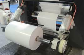 Флексографская печатная машина планетарного построения (с центральным барабаном) WRY-600-6. Фотография - картинка 11.