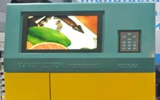 Флексографская печатная машина планетарного построения (с центральным барабаном) WRY-600-6. Фотография - картинка 14.