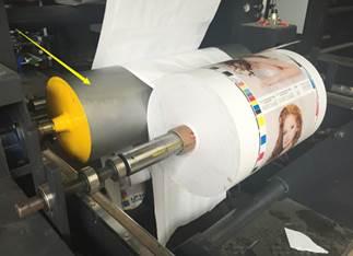 Флексографская печатная машина планетарного построения (с центральным барабаном) WRY-600-6. Фотография - картинка 15.